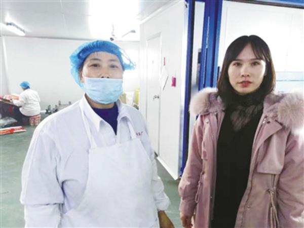 """【新春走基层】漯河让更多""""巧媳妇""""出彩"""