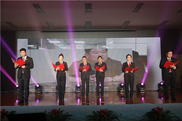 卧龙区法院举办2020年迎新春团拜会