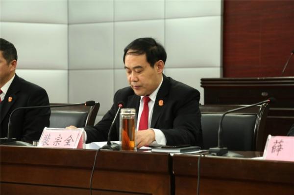 镇平县人民法院召开2020年春节团拜会暨表彰大会