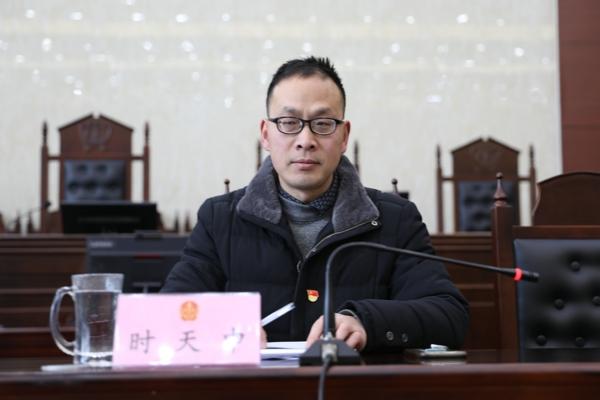 """内乡法院召开""""不忘初心、牢记使命""""主题教育总结大会"""