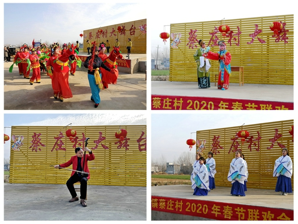 河南唐河:村级春晚助力乡村振兴