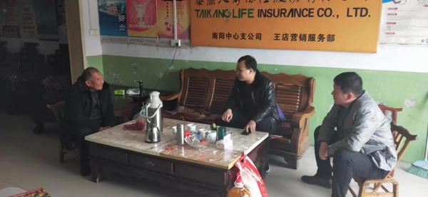 内乡县王店镇镇长张涛看望慰问退休老干部