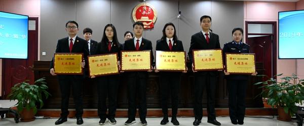 高新区法院召开年度工作总结表彰暨节前廉政恳谈会