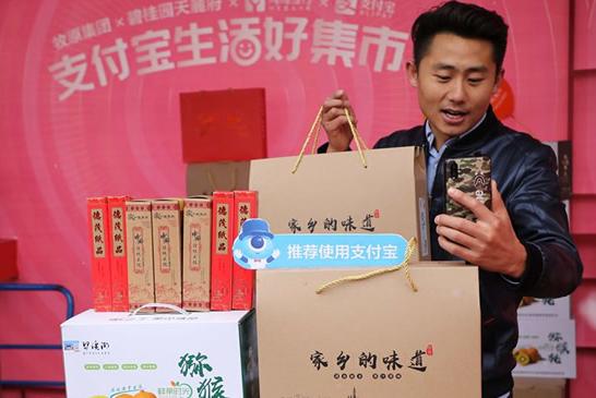 内乡县:扶贫农产品走俏年货节