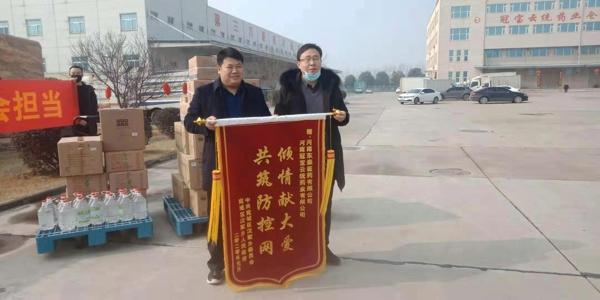 南阳市宛城区:党建引领凝心聚力 企业无私奉献爱心