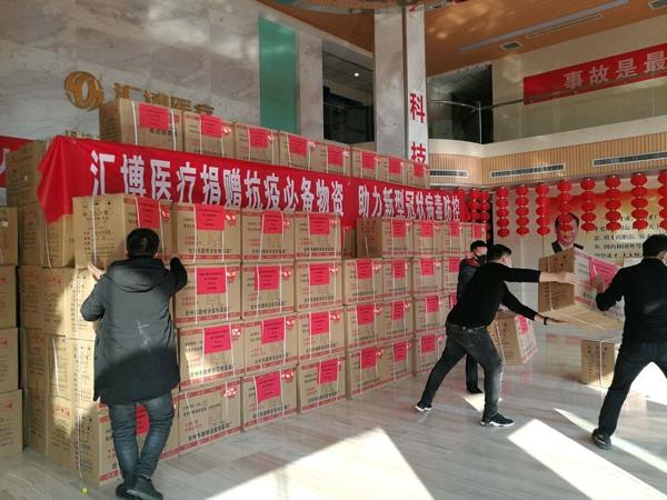 河南汇博医疗突击生产防护用品支援疫情防控