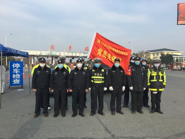 内乡县公安局疫情防控一线成立临时党支部