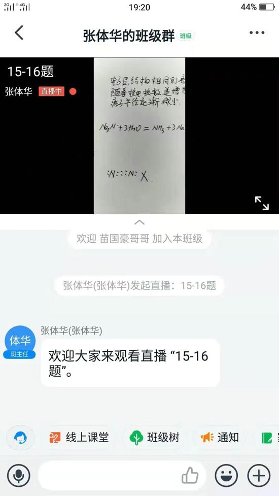 义马教体局:疫情防控两不误 学生学习不停步