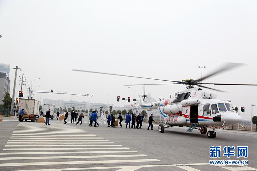 湖北首次启用应急救援直升机紧急调运防疫应急物资