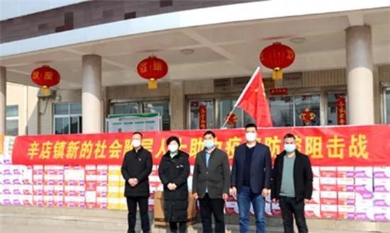 """凝""""新""""聚力 郑州市新的社会阶层人士积极担责共抗疫情"""
