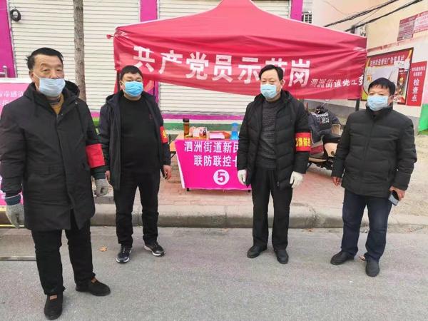 """唐河县:扶贫干部""""三员三带""""投入疫情防控战"""