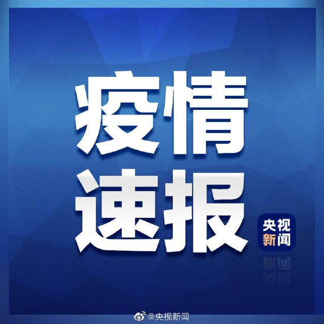 急寻!确诊患者曾在郑州参加百余人年会,持续2小时