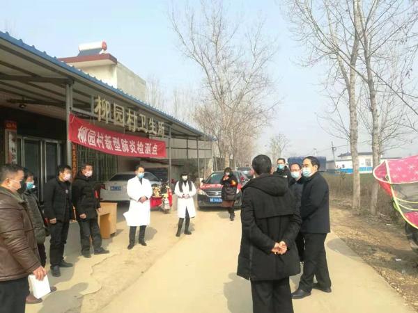 镇平县法院党组书记、代院长裴宗全看望慰问驻村一线疫情防控值勤干警