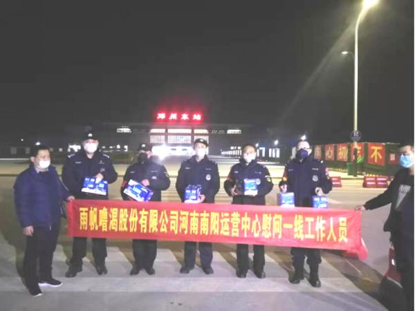 邓州:警民同心抗击疫情  社会爱心人士纷纷慰问一线公安民警