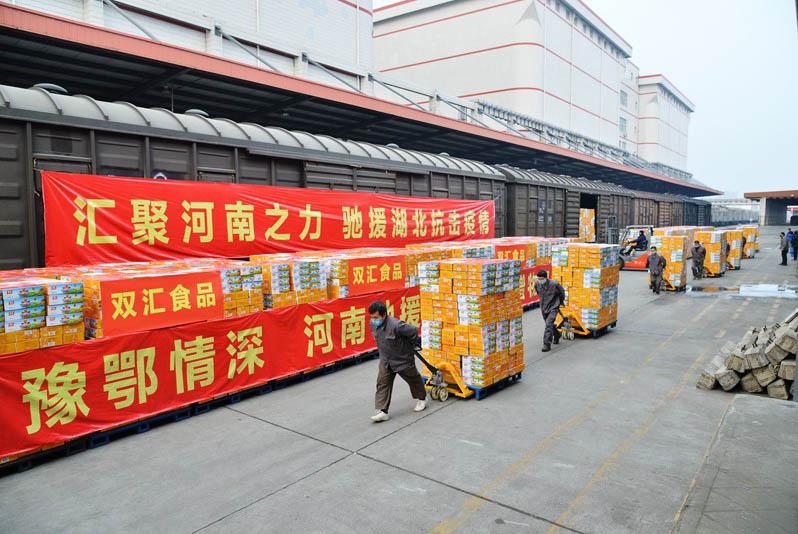 河南向武汉市捐赠2.82万箱速冻方便食品