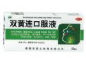 国家卫健委专家组成员张伯礼院士:不主张将双黄连作为预防用药