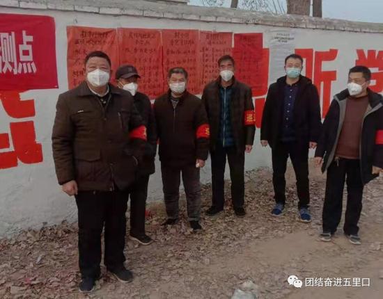 """太康县五里口乡:在鲜红的党旗下合力攻坚共同战""""疫"""""""