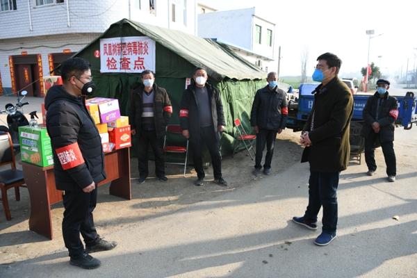 唐河县法院党组书记、代院长王云鹏慰问疫情防控一线驻村干警