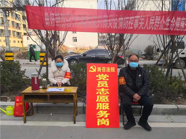 南召法院:疫情防控阻击战,党员出列!