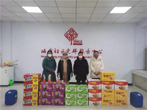 抗击疫情 民革党员于风仙捐款捐物献爱心