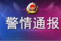 抓了!郑州一男子刻意隐瞒接触史,涉嫌刑事犯罪被立案侦查