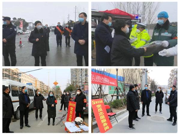 南召法院党组书记、代院长吴运广看望慰问抗疫一线党员志愿者