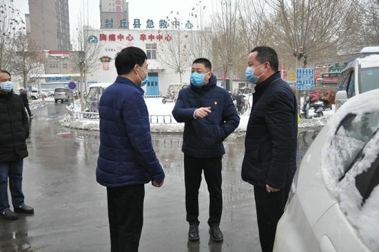 封丘县检察院: 爱心捐赠 共同抗疫