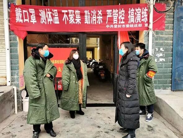 【众志成城 共抗疫情】各县(市)区同心同力战疫情