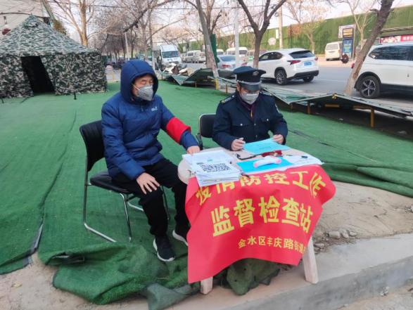 """金水区丰庆路街道的战""""疫""""十二时辰"""