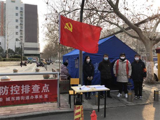 """【社区战""""疫""""】城东路街道志愿者齐上阵 坚决打赢疫情防控阻击战"""