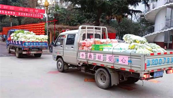 南阳中商公司全力保障医疗一线和社区蔬菜零距离供应
