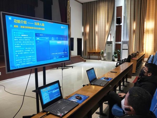 宛城区法院首次网上庭审 保障抗疫办案两不误