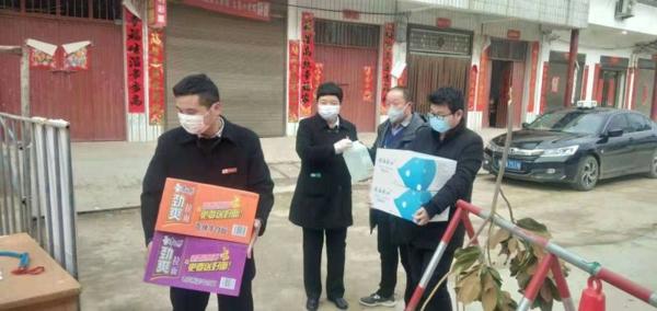 内乡农商银行慰问一线疫情防控人员