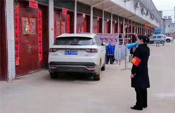 """【社区战""""疫""""】正阳县永兴镇:小喇叭""""疫""""线大宣传"""