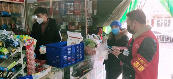 """【社区战""""疫""""】郑州市城东路街道硝滩社区""""小马书记送菜队""""爱心采买"""