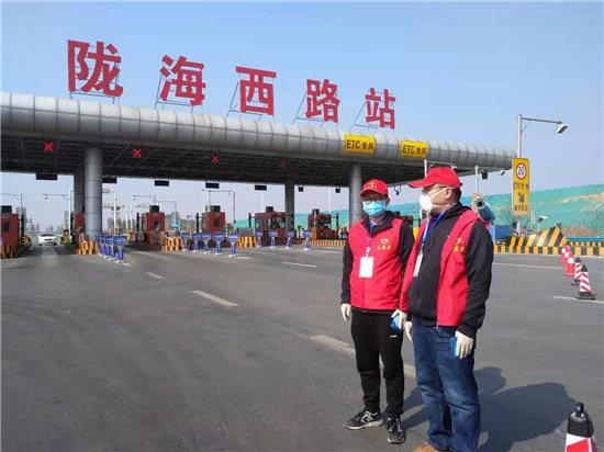 """【社区战""""疫""""】郑州市水政监察支队:阻击疫情 党员先行"""