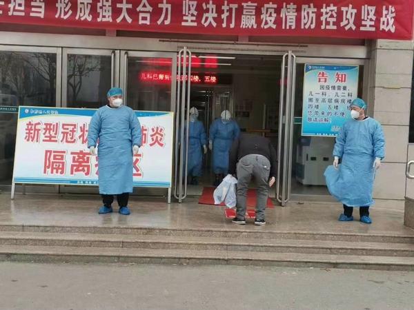 捷报频传!新野县人民医院又一例新型冠状病毒感染肺炎的患者出院