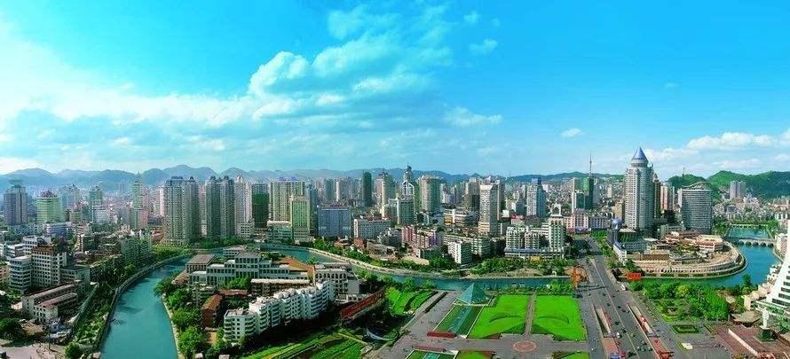 贵州贵阳:旅行社可线上预约办理质保金暂退业务
