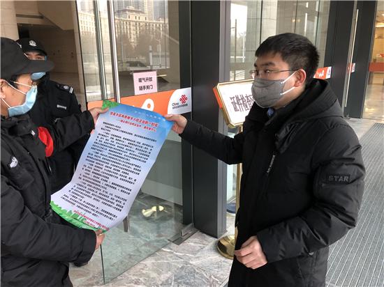 """【社区战""""疫""""】应对复工潮 郑州市金水区多措并举总动员"""