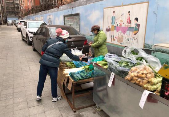 """【社区战""""疫""""】郑州市城东路街道办事处:建立蔬菜供应点 无人售卖更安全"""