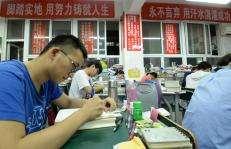 """""""云课堂""""助力延期开学的贵州山区学子迎战高考"""