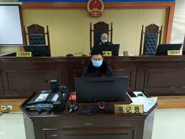 """桐柏县法院:庭审""""云模式"""",正义""""不掉线"""""""
