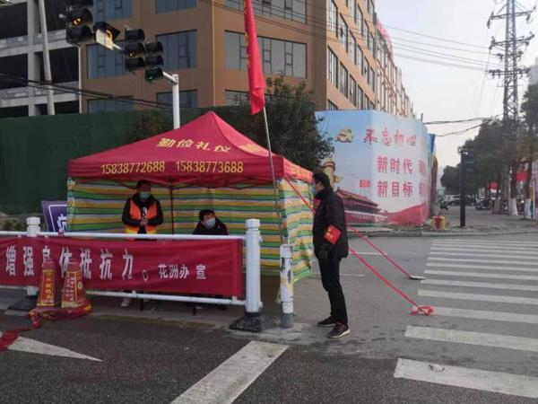 邓州市花洲街道:蔡长曙守土尽责防疫情