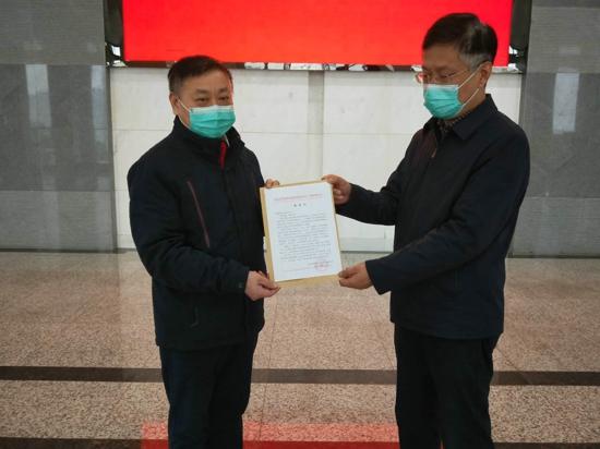 众志成城 共抗疫情 邮储银行信阳市分行全体员工向市疫情防控指挥部捐款140550元