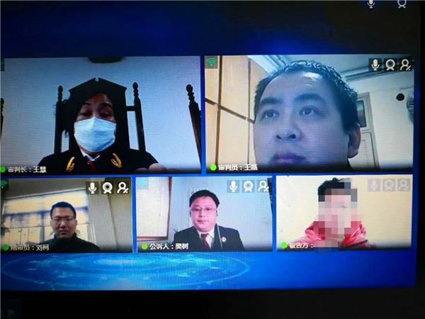 一个显示器,五个参与人,卧龙法院网上审理危险驾驶案