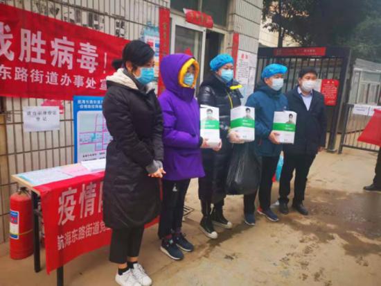 郑州市侨青会凝聚点滴温暖共抗疫情