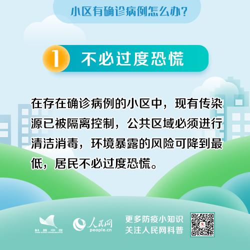 黑龙江首发支援湖北3000吨捐赠大米专列