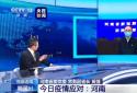 """河南省常务副省长黄强亮相央视谈""""硬核防疫"""":人民威力大!"""