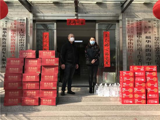 """【社区战""""疫""""】病毒无情人有爱 郑州市二七区退役军人志愿者向疫情防控一线捐赠物资"""