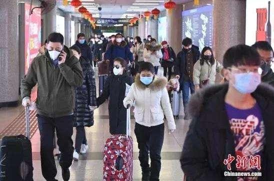 铁路部门已下交发热旅客596人 呼吁返程旅客戴口罩少走动